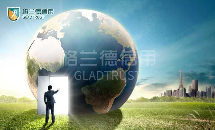 国外主要的信用评级机构