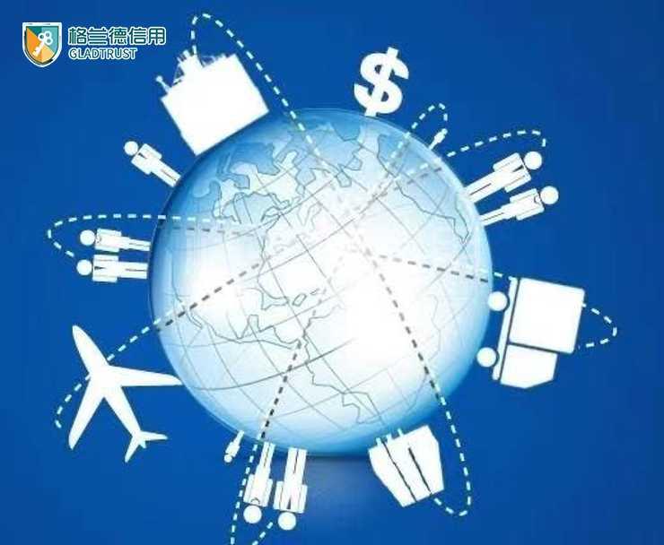 国外公司的信用情况怎么查询