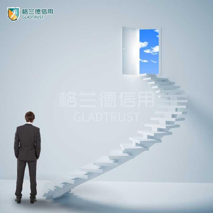国际业务中,对国外企业信用查询的意义