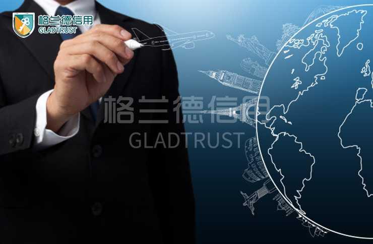国外信用等级评定标准