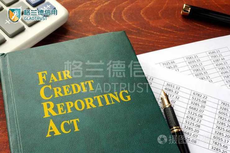 国外信用法律与国内信用管理条例对比
