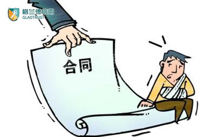 按照合同拖欠货款的诉讼时效