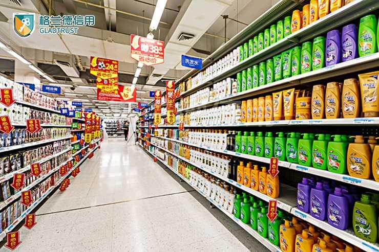 超市会拖欠货款吗