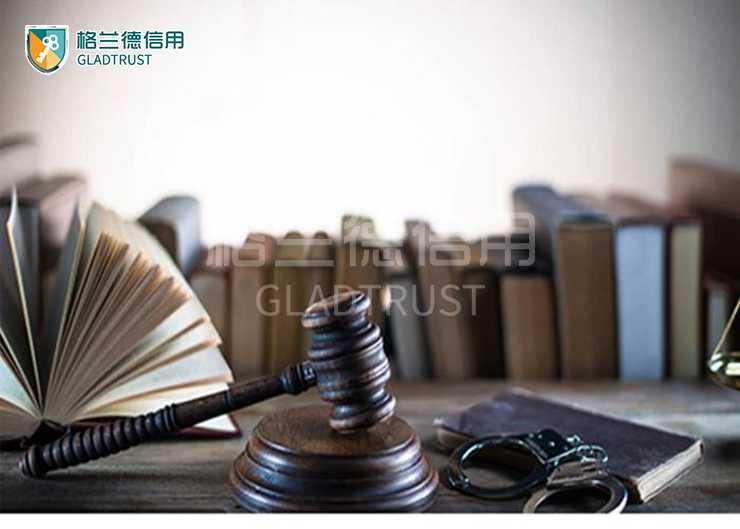 催收拖欠货款律师函作用