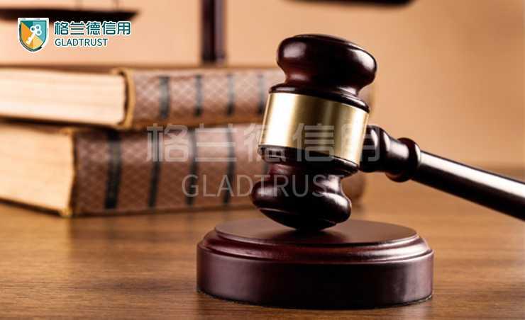 法院起诉拖欠货款的流程
