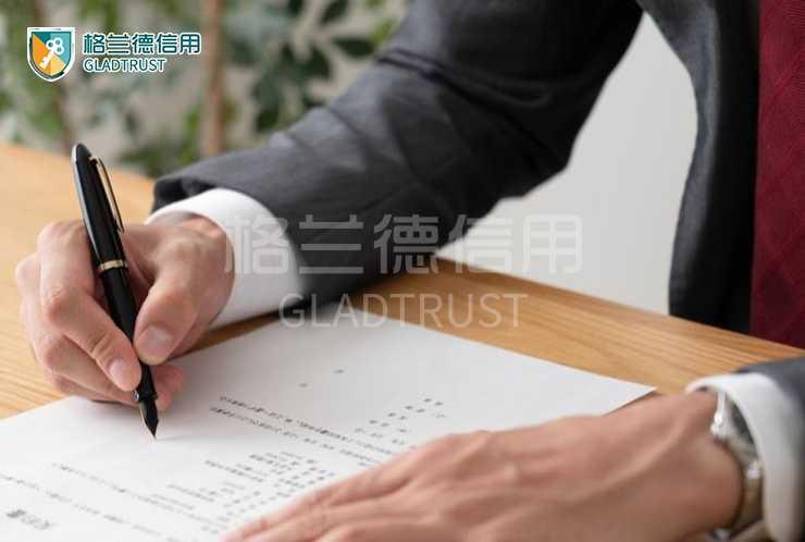 如何在合同中制定条款规避货款拖欠