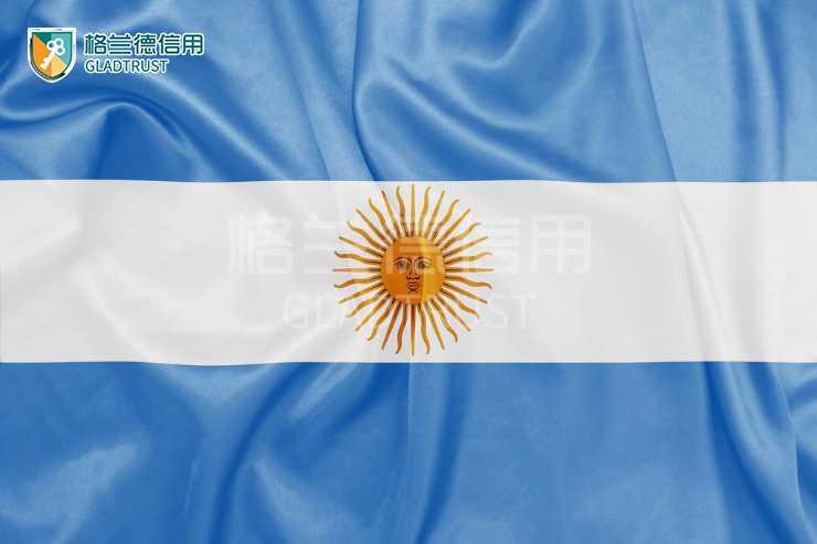 阿根廷的逾期货款有哪些催收知识?