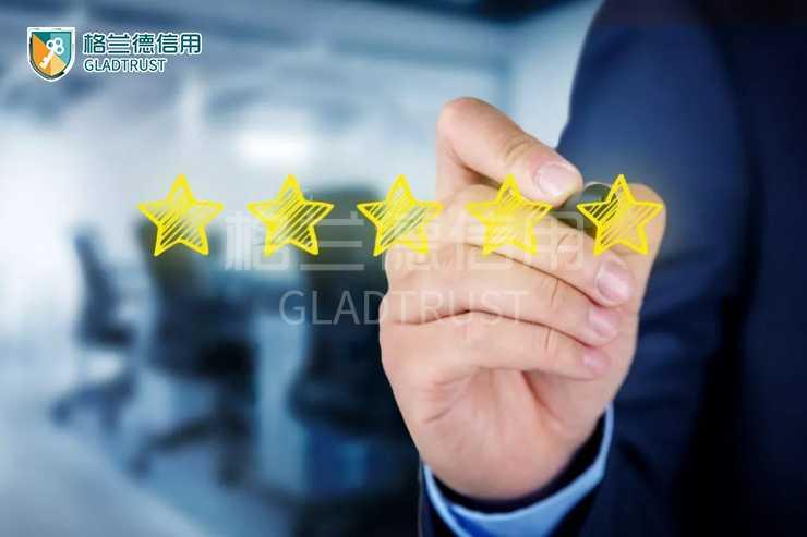 信用等级证书评定的意义是什么