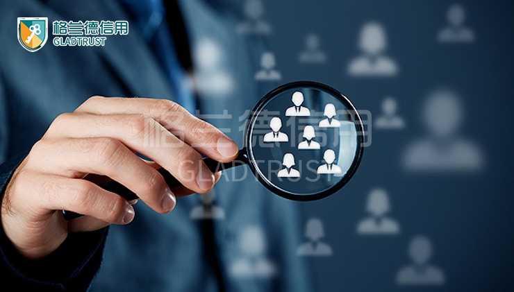 企业信用等级证书申报对企业未来发展有何意义?