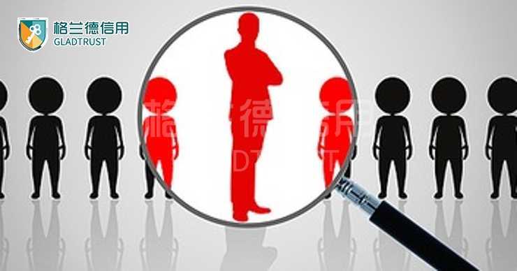 信用等级证书发证部门哪一个最权威?