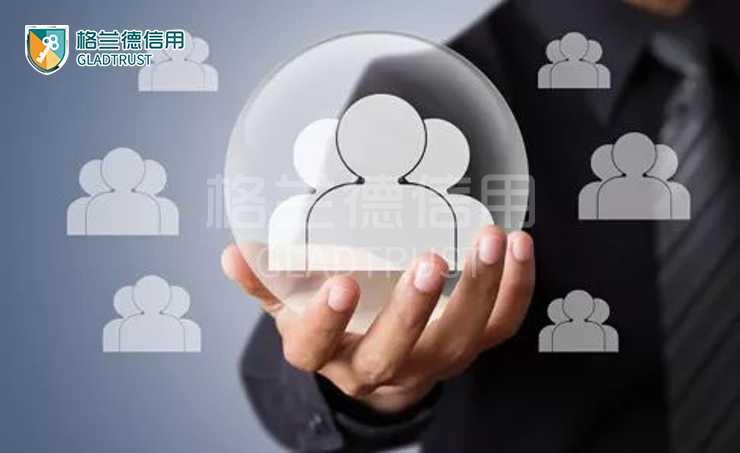 信用等级证书和信用报告对企业有哪些作用?