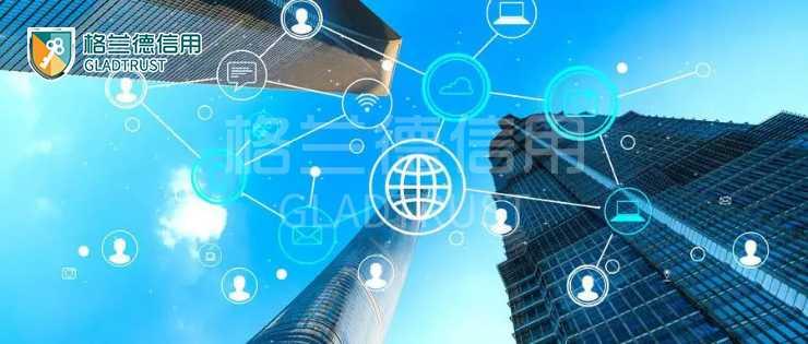 企业信用等级证书等级认证和诚信管理体系有区别吗?