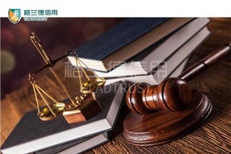 国内外逾期欠款催收函有法律效力吗?