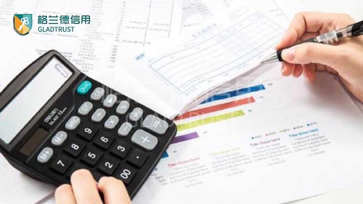 企业应收账款管理制度