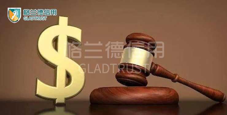 逾期后向债务人催收的司法解释