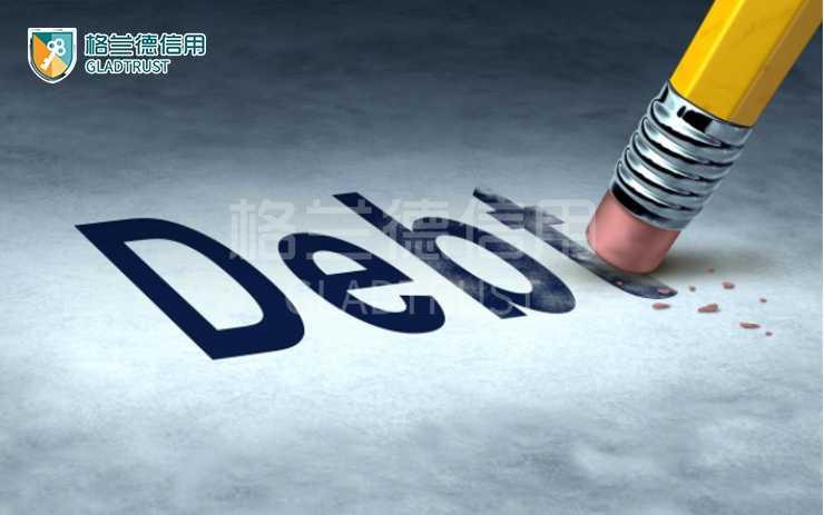 如何建立有效的逾期应收帐款催收制度