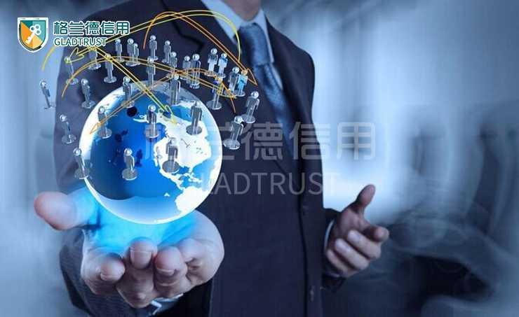 国外有信用体系吗?