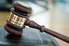 处理拖欠货款律师费用是多少?