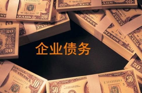 国外客户拖欠货款怎么办-国际顾问16年催收经验总结