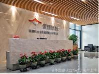"""山东银雁科技服务有限公司荣获""""AAA企业信用等级证书"""""""